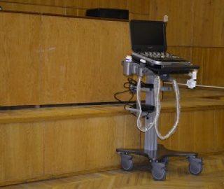 апарат ультразвукової діагностики